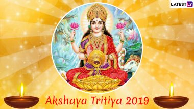 Akshaya Tritiya Images & HD Wallpapers for Free Download Online: Wish Happy Akha Teej 2019 With GIF Greetings & WhatsApp Sticker Messages
