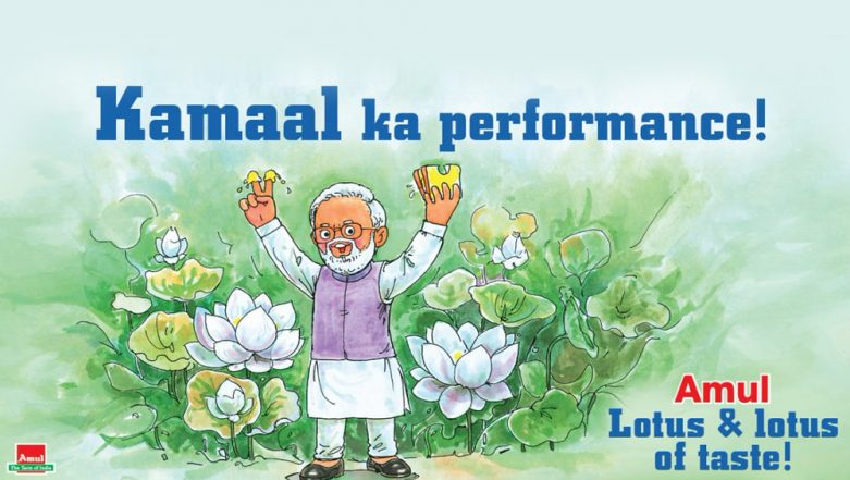 Amul Congratulates PM Narendra Modi's 'Kamaal Ka Performance' in Lok Sabha Elections 2019, View Topical Ad