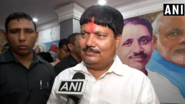 Arjun Singh, BJP Elected MP From Barrackpore, Targets West Bengal CM, Say 'Mamata Banerjee Is Vindictive Woman, Resorts Violence'