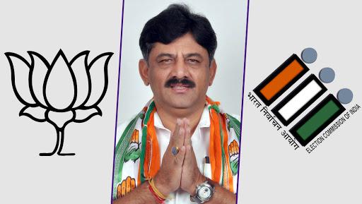 BJP Writes to Karnataka CEC Against Congress Leader DK Shivakumar, Alleges Him of Distributing Cash to Voters