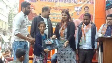 BJP Youth Leader Posts Priyanka Chopra's Met Gala 2019-Themed Meme on Mamata Banerjee, Arrested