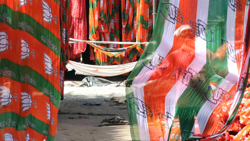 Karnataka Urban Local Body Elections Results 2019: Congress Wins 151 Seats, BJP 125