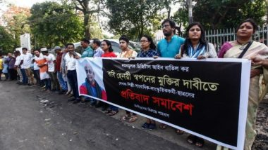 Bangladesh: Freedom of Expression Under 'Threat' With Arrests of Writers, Activist; Amnesty Calls DSA and ICTA Draconian Laws