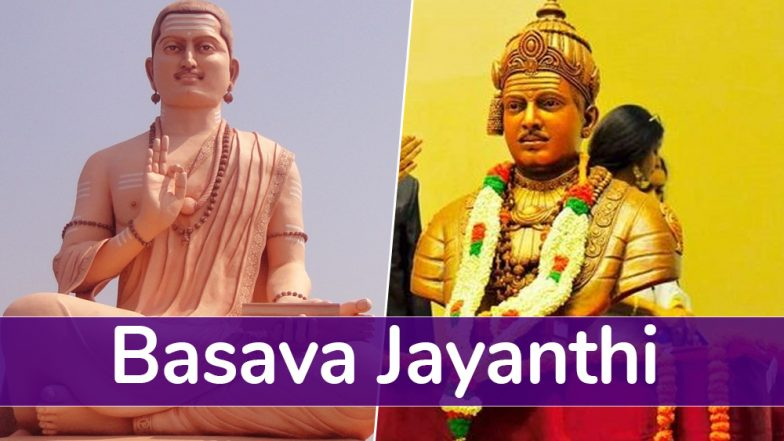 Basava Jayanthi 2019: Significance, History And Celebrations Attached to Basavanna's Birthday