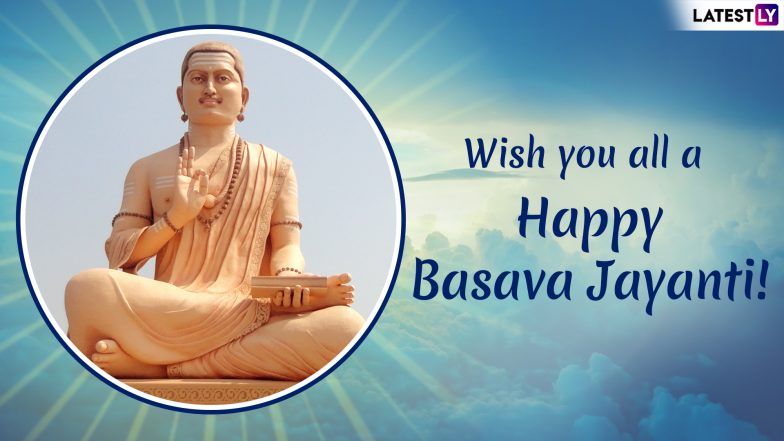 Basava Jayanti 2019 Wishes: WhatsApp Stickers, Quotes, Messages and Images to Send on Lord Basavanna's Birthday
