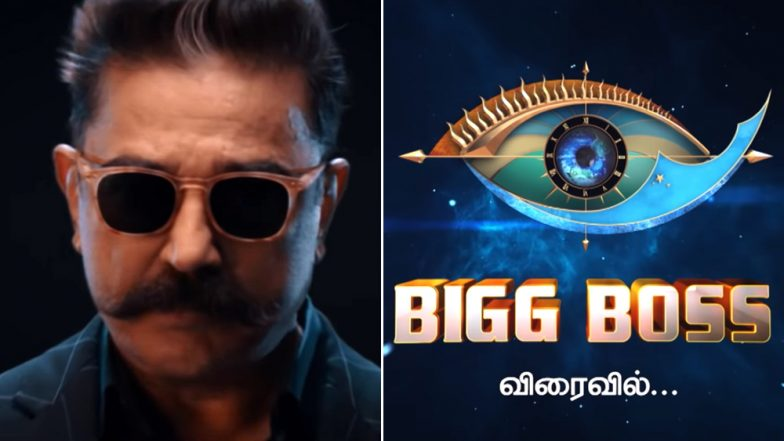 Image result for bigg boss 3 banned