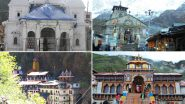 Char Dham Yatra 2021: Portals of Gangotri Dham Open Without Devotees Amid COVID-19 Crisis, Traditional Rituals Performed by Priests (See Pics)