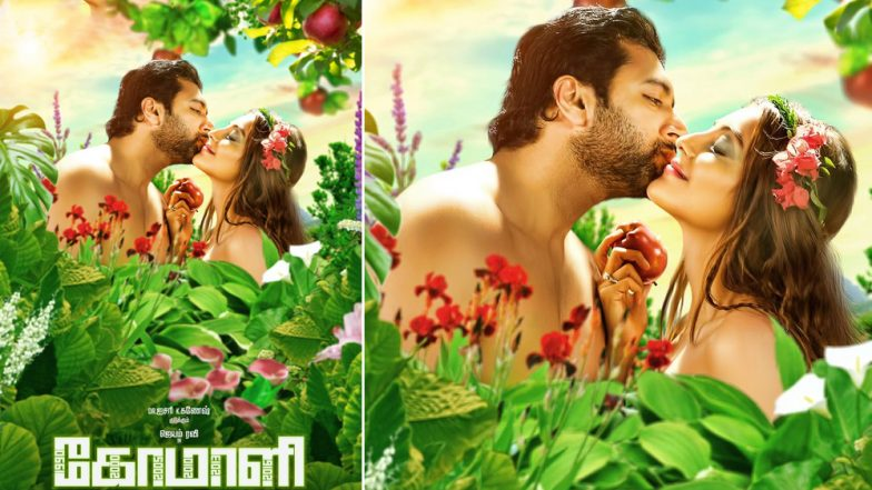 Comali Poster: Jayam Ravi-Kajal Aggarwal Are the Modern-Day Adam and Eve! See Pic