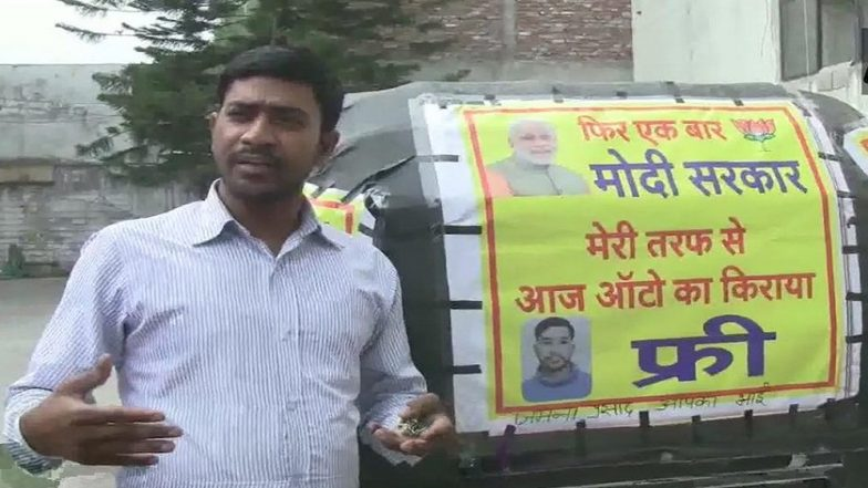 PM Narendra Modi's Fan Jamuna Prasad Offers Free Rides to Haldwani Residents After BJP Stalwart's Massive Win in Lok Sabha Elections 2019