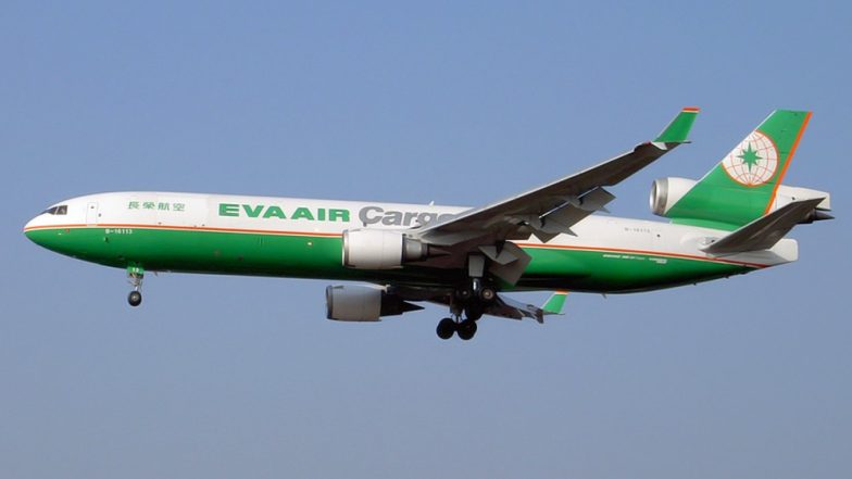 Eva Air Plane Almost Crashes Into a Mountain After Air Traffic Controller Confuses Left for Right