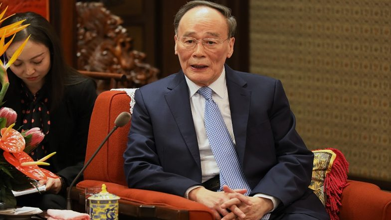 Pakistan: Chinese Vice President Wang Qishan to Arrive in Islamabad on 3-Day Visit