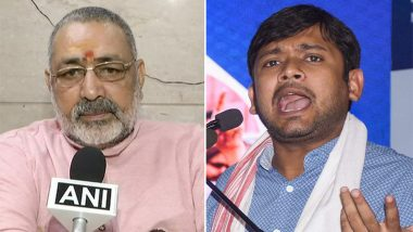 Giriraj Singh of BJP Headed Towards Massive Victory Against CPI's Kanhaiya Kumar From Begusarai Lok Sabha Constituency