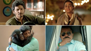 Gorilla Trailer: This Jiva and Shalini Pandey Starrer Promises to Be a Fun Ride and All Credit Goes to the Chimp for That! (Watch Video)