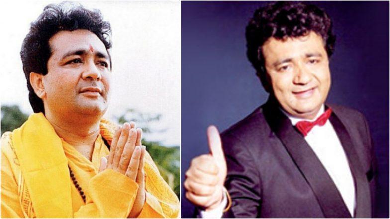 Gulshan Kumar 64th Birth Anniversary: Bhajans and Devotional Songs by the T-series Mogul for a Spiritual Sunday