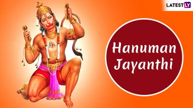 Hanuman Jayanthi 2019 Significance, Images and Wishes: Observance Related to Hanuman Janmotsav Celebrations in Andhra Pradesh