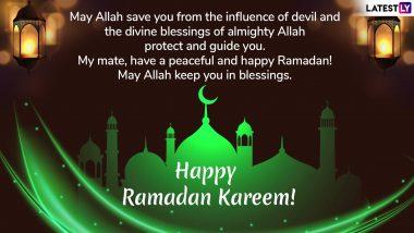 Ramadan Mubarak 2019 Messages: SMS, Quotes, WhatsApp Greetings, Images to Wish Ramzan Kareem