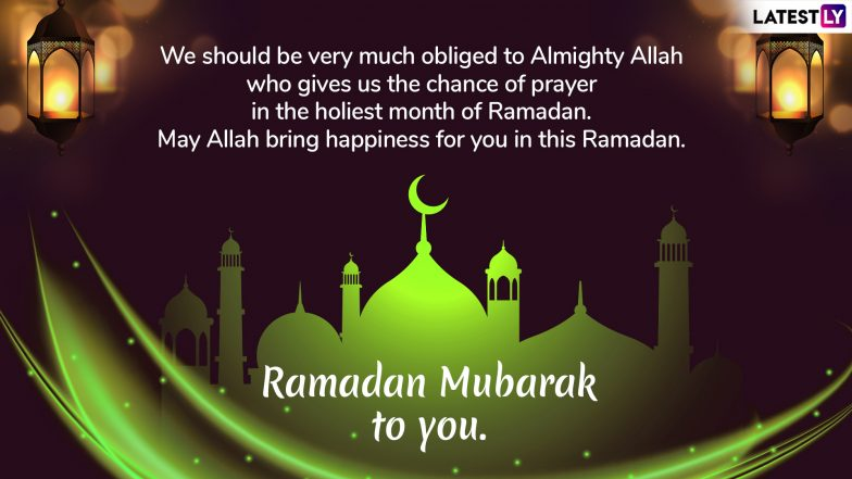 Ramzan Mubarak 2019 Wishes Ramadan Kareem Quotes Whatsapp