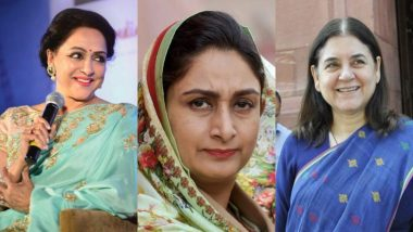 Hema Malini, Harsimrat Kaur, Meneka Gandhi, Others Richest Women MPs in 17th Lok Sabha, Check Full List Here