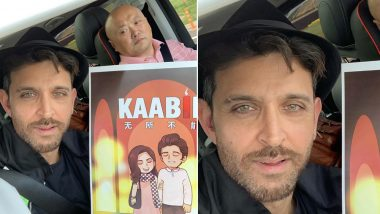 Hrithik Roshan Shares Selfie in China, But Fans Wonder What Game of Thrones' Varys is Doing With Him!