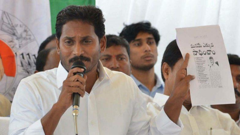 Andhra Pradesh to Turn Dry State: CM-Designate Jagan Mohan Reddy Plans Phase-Wise Ban on Liquor