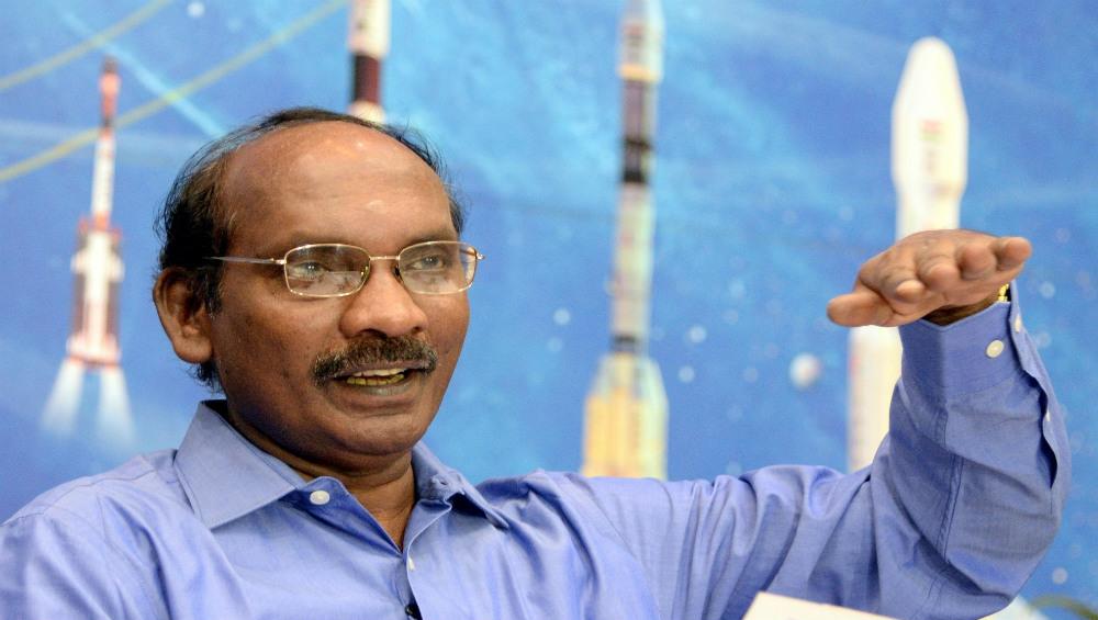Chandrayaan 2: K Sivan Says 'ISRO Orbiter Located Vikram Lander First' After NASA Confirms Debris of Lander on Moon's Surface