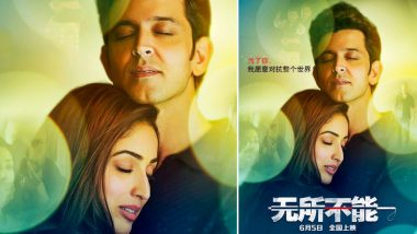 Hrithik Roshan-Yami Gautam's Film Kaabil to Release in China on June 5!