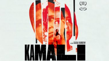 Sasha Rainbow Hopes Her Short Film Kamali Will Make It to the Oscars