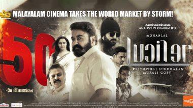 Lucifer: Prithviraj's Directorial Debut Starring Mohanlal Advances Towards 50 Glorious Days!