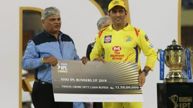MI vs CSK IPL 2019 Final: We Were Just Passing Trophy to Each Other, Says MS Dhoni