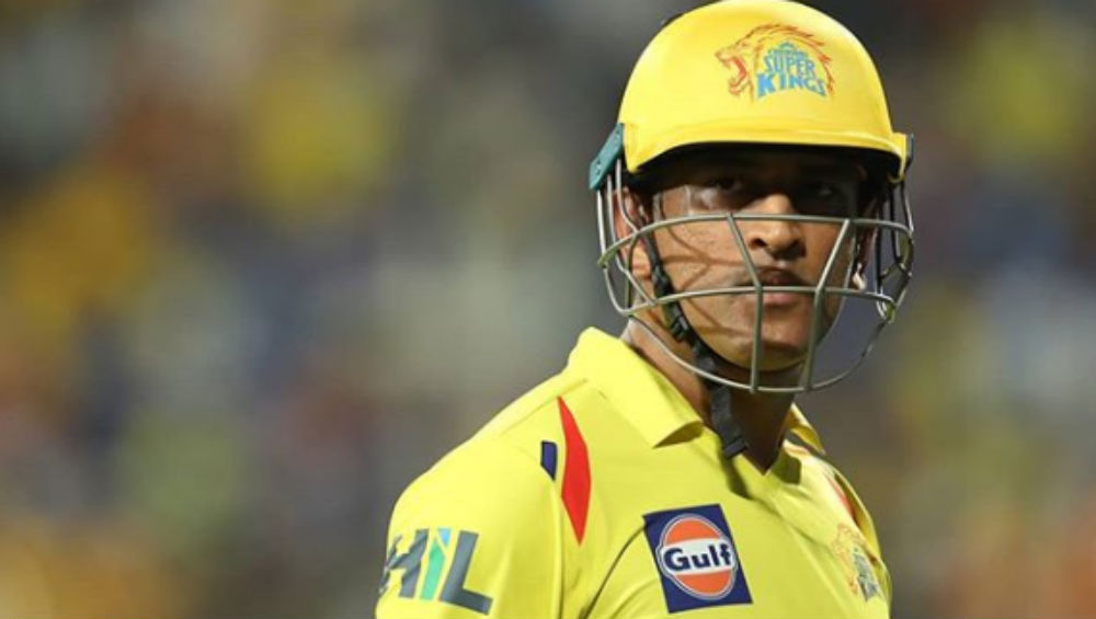 CSK Skipper MS Dhoni Dons New Role Ahead of IPL 2020