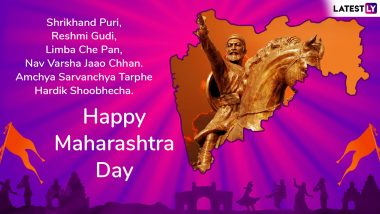 Happy Maharashtra Day 2019 Greetings: Share WhatsApp Messages in Marathi, Maharashtra Din Shubhechha Facebook Photos, SMS, Quotes and Wishes for 1st May