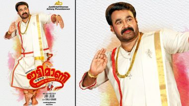 Ittymaani Made in China Quick Movie Review: Mohanlal and Raadhika Sarathkumar's Film Is Full of Surprises!