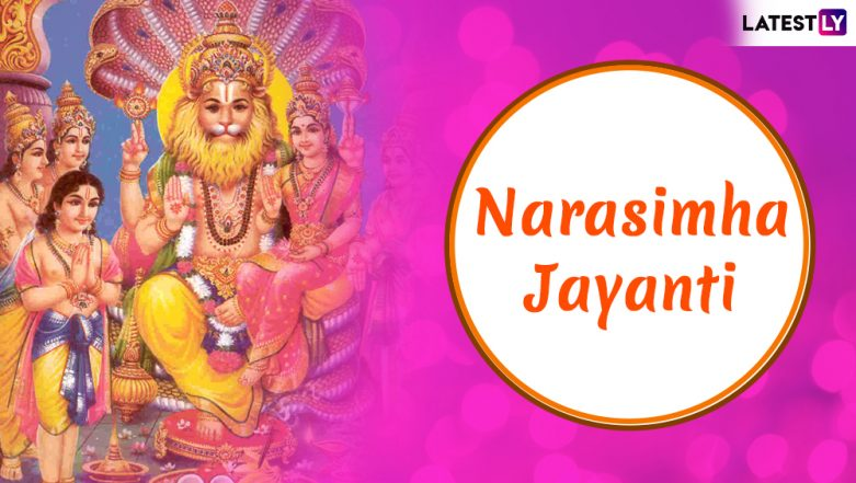 Narasimha Jayanti 2019 Date & Puja Muhurat: Significance, Images & Messages to Celebrate Festival Dedicated to Lord Vishnu Avatar