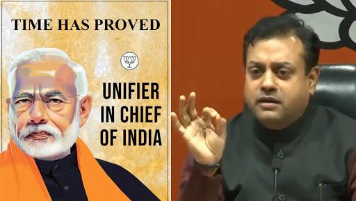 Sambit Patra Mocks TIME Magazine 'Divider In Chief' Cover, Calls Narendra Modi 'Unifier-In-Chief'