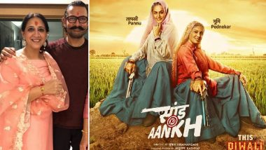 Saand Ki Aankh: Aamir Khan's Sister Nikhat Khan to Make Her Bollywood Debut With Taapsee Pannu and Bhumi Pednekar Starrer?