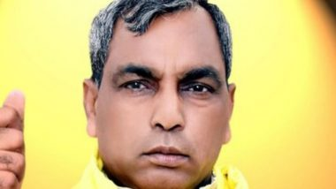 Om Prakash Rajbhar Sacked From Uttar Pradesh Cabinet by Yogi Adityanath For Backing Congress And SP-BSP Candidates in Lok Sabha Elections