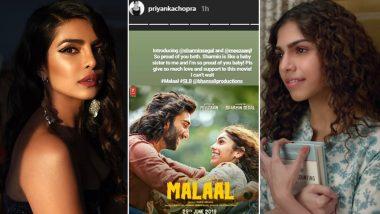 'Sharmin Segal Is Like a Baby Sister to Me', Says Priyanka Chopra Jonas About Malaal Actress