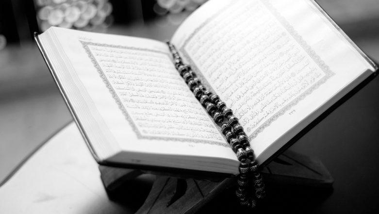 Ramadan Kareem WhatsApp DP 1 (Photo Credits: Pixabay)