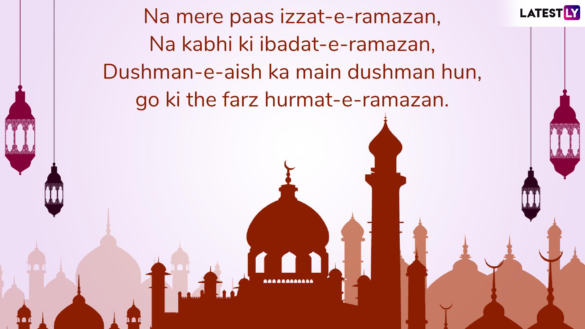 Ramazan 2019 dortmund