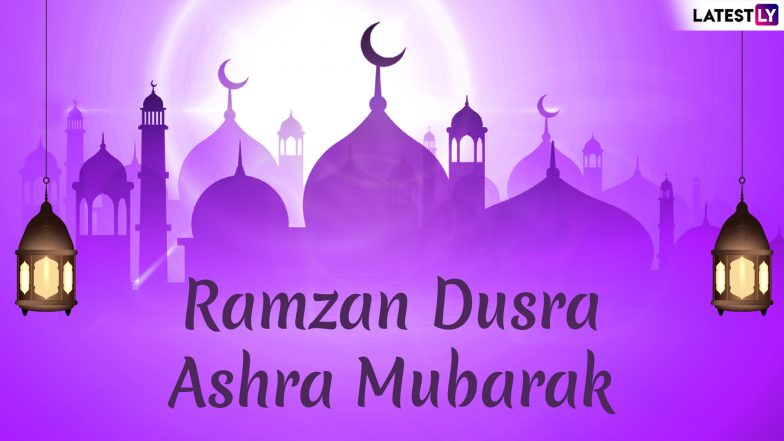Ramzan Dusra Ashra Mubarak Wishes: WhatsApp Messages, Stickers, Greetings And SMS to Send During Ramadan Month