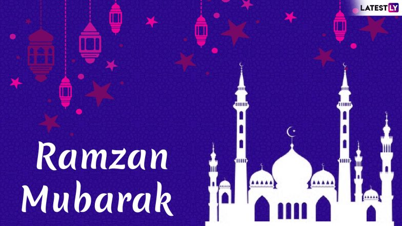 Ramadan Mubarak 2019 Wishes Images: Ramadan Kareem Quotes, Ramzan ...