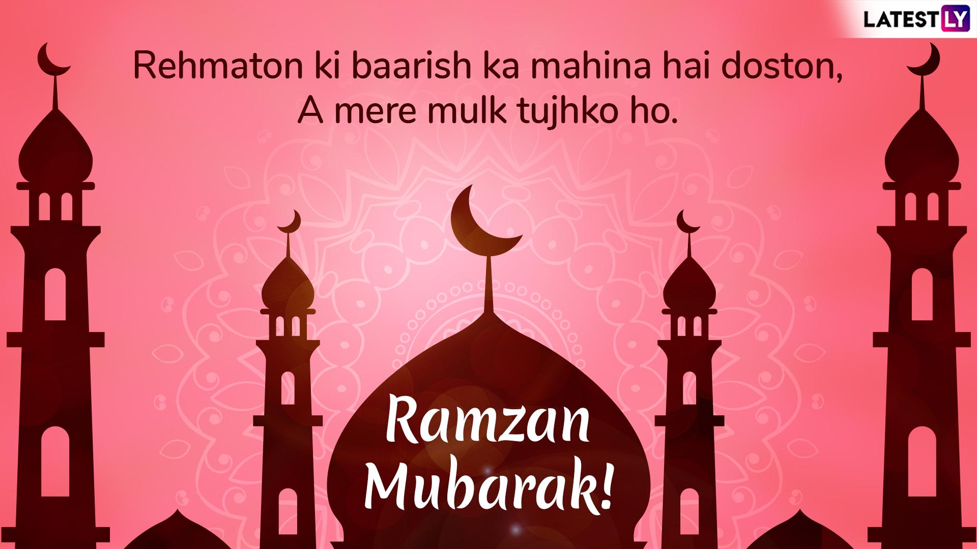 Ramzan mubarak messages and greetings