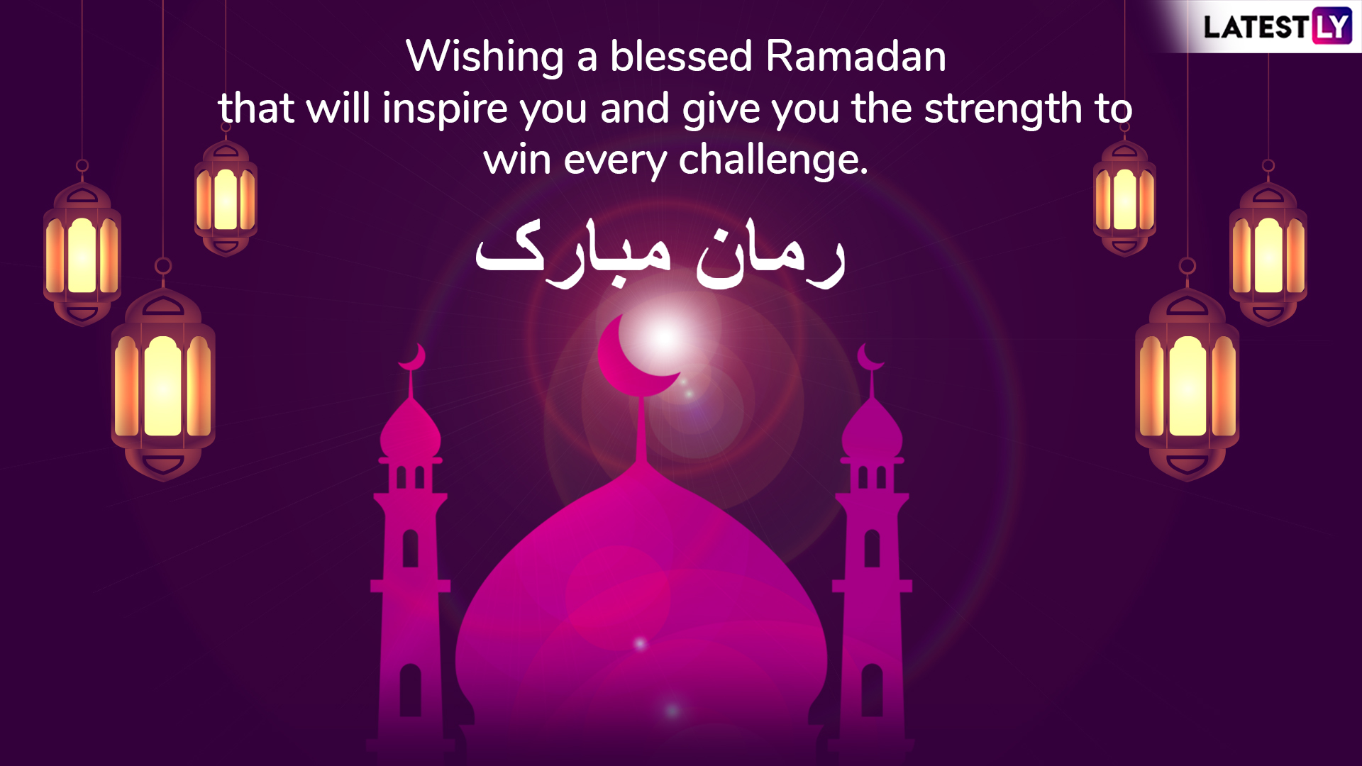 Image result for ramzan