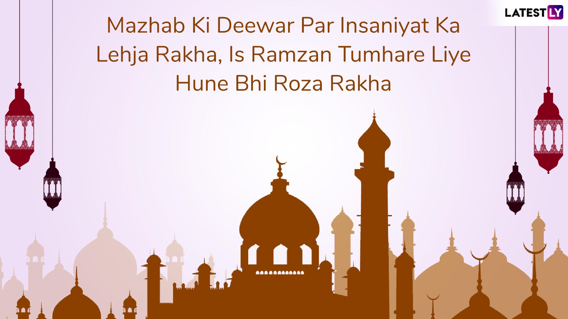 ramzan mubarak shayari 2019  ramadan kareem messages  image greetings and wishes to send during
