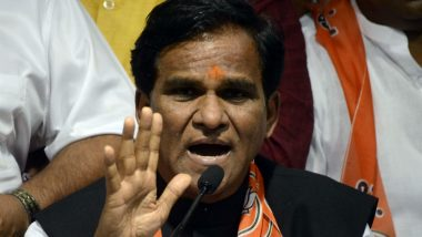 Raosaheb Danve Takes Oath As Union Minister in PM Narendra Modi's Cabinet