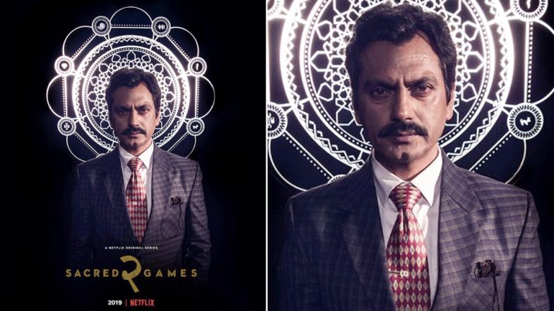 Nawazuddin Siddiqui's Ganesh Gaitonde has the Most Epic Wish for his 3 Fathers on This Father's Day (Watch Video)