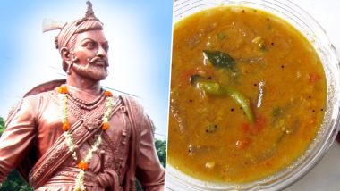 Sambhaji Maharaj Jayanti 2019: Know Legends About The Great Maratha Ruler's Connection With South Indian Dish 'Sambar'