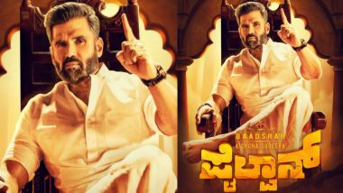 Pailwaan: Suniel Shetty Impresses as the Powerful 'Sarkar' on the First Look Poster of His Kannada Debut - View Pic