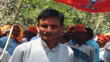 Amethi: Surendra Singh, BJP Worker And Smriti Irani Aide, Shot Dead by Unidentified Assailants