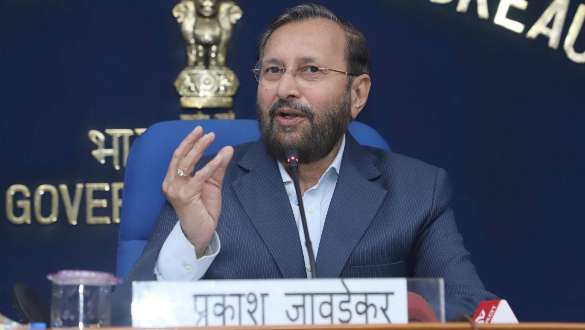 P Chidambaram Violated Bail Conditions on Very First Day, Says Prakash Javadekar